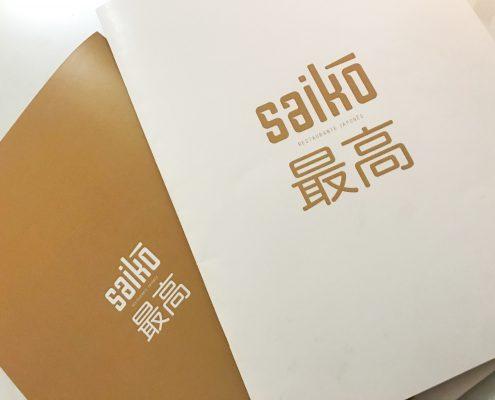 Saiko :: Branding